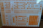 P1130771.jpg