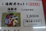 P1130910.jpg