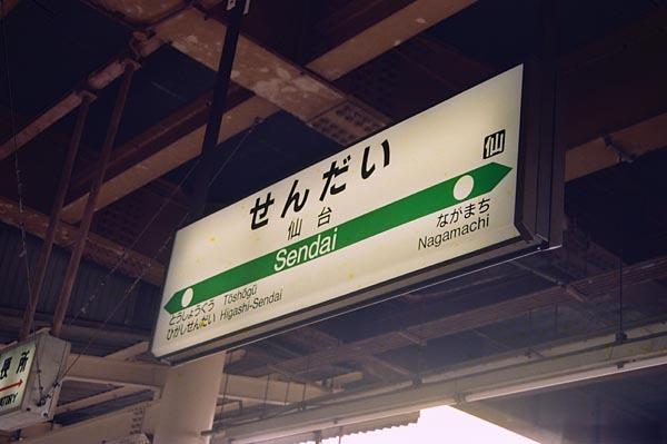 0822_23n_p.jpg