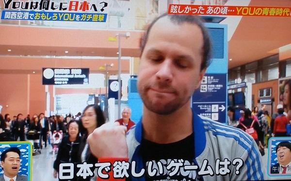 レトロゲーム ファミコン Youは何しに日本へ? ギミック 幻のゲーム 69800円