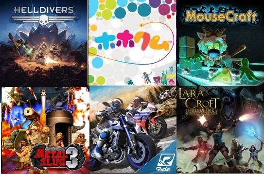 PS4 PSプラス PSplus 7周年記念 アンコール配信