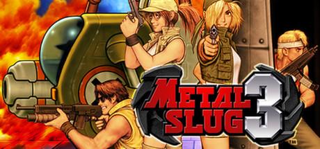 PS4 PSプラス 7周年記念 METAL・SLUG3 投票