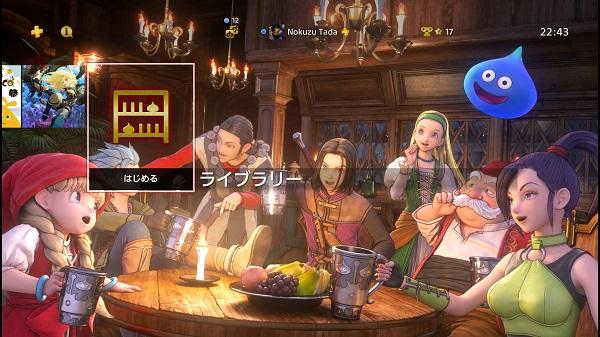 PS4 ドラゴンクエストⅪ DRAGONQUESTⅪ テーマ 無料