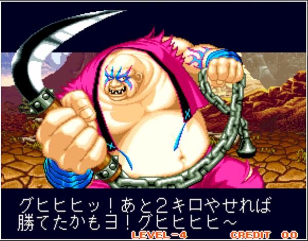 PS4 サムライスピリッツ アーケードアーカイブス アースクエイク プレイ日記