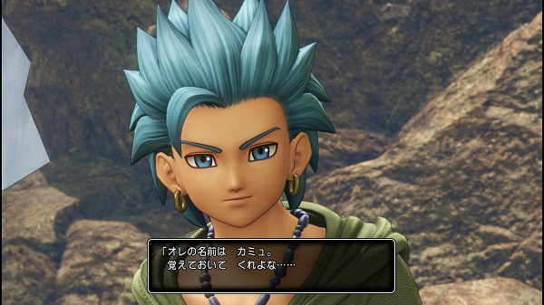 PS4 ドラゴンクエストⅪ ドラクエ11 プレイ日記 はずかしい呪い カミュ