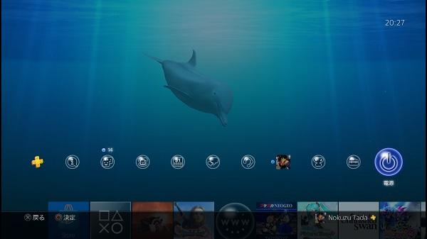 PS4 PSプラス テーマ クジラ