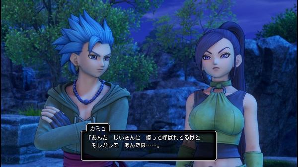 PS4 DRAGONQUESTⅪ ドラゴンクエストⅪ ドラクエⅪ プレイ日記