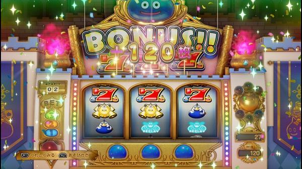 PS4 DRAGONQUESTⅪ ドラゴンクエストⅪ ドラクエⅪ プレイ日記 カジノ スロット マジスロ