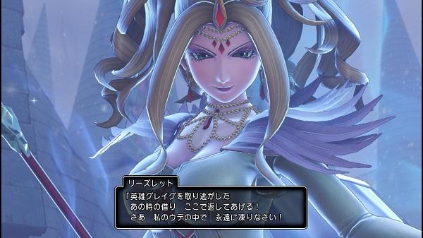 PS4 ドラゴンクエストⅪ ドラクエⅪ プレイ日記 オーブ ゲーム中盤