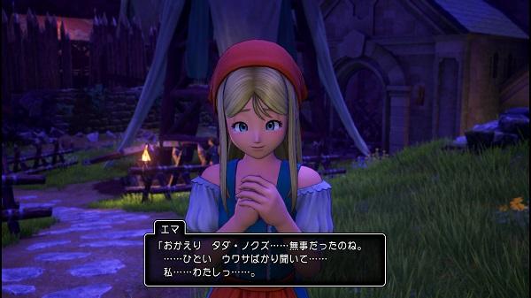 PS4 ドラゴンクエストⅪ ドラクエⅪ ドラクエ11 プレイ日記 ゲーム後半
