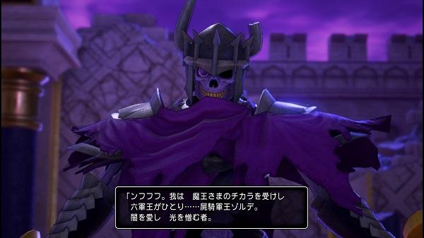 PS4 ドラゴンクエストⅪ ドラクエⅪ ドラクエ11 プレイ日記 ゲーム後半 グレイグ