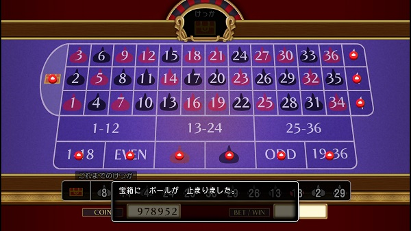 PS4 ドラゴンクエストⅪ ドラクエⅪ プレイ日記 カジノ スロット ジャックポット ルーレット あぶない水着 マルティナ