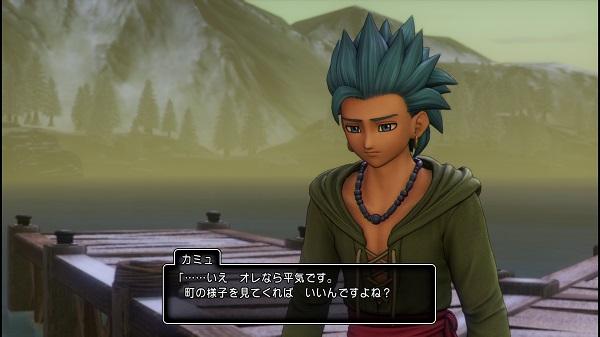 PS4 ドラゴンクエストⅪ ドラクエⅪ プレイ日記 記憶喪失 カミュ キャラ変更