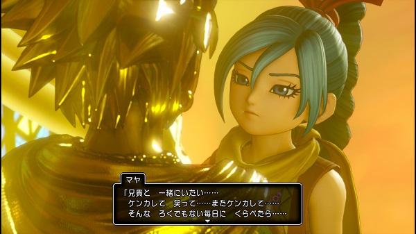 PS4 ドラゴンクエストⅪ ドラクエⅪ プレイ日記 黄金兵 黄金城 マヤ