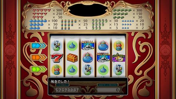 PS4 ドラゴンクエストⅪ ドラクエⅪ プレイ日記 カジノ コイン大量ゲット