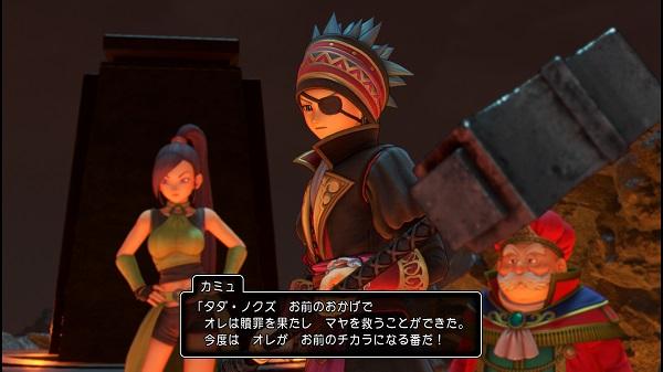 PS4 ドラクエⅪ DQ11 ドラゴンクエストⅪ 勇者のつるぎ