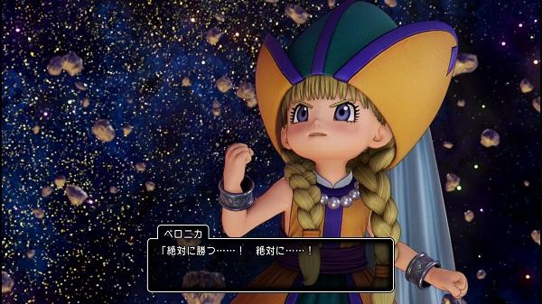 PS4 ドラゴンクエストⅪ DQ11 ドラクエⅪ プレイ日記 トロフィーコンプ 真エンド クリア 感想