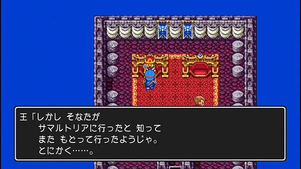 PS4 ドラゴンクエストⅡ 悪霊の神々 ドラクエⅡ DQ2 プレイ日記