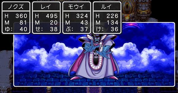 PS4 DRAGONQUESTⅢ ドラクエⅢ ドラゴンクエストⅢそして伝説へ・・・ プレイ日記 DQ3  ゾーマ