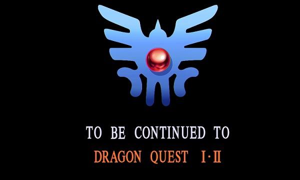 PS4 ドラクエⅢ ドラゴンクエストⅢそして伝説へ・・・ DQ3 プレイ日記 ゾーマ クリア後 ゼニス城