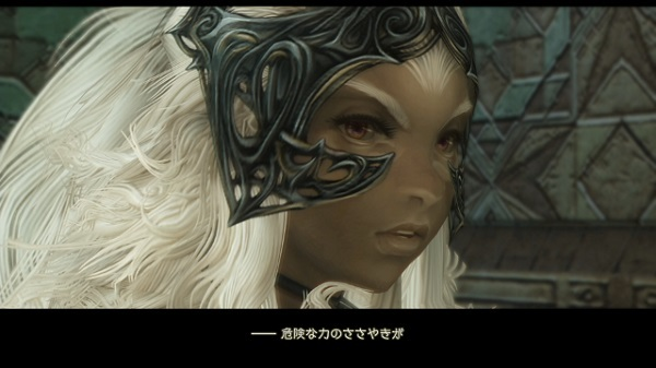 PS4 FF12 ファイナルファンタジーⅫ THE ZODIAC AGE