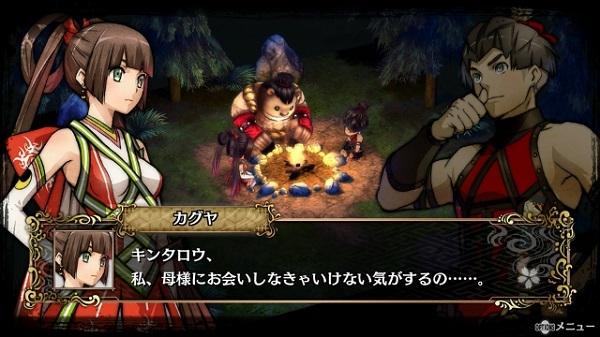 PS4 GOD WARS ~時をこえて~ 古事記 日本書紀 お伽話