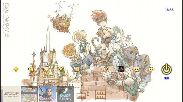 PS4 FF9 ファイナルファンタジー ファイナルファンタジー9 テーマ SE BGM