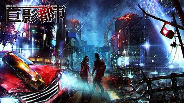PS4 絶体絶命都市シリーズ 巨影都市 ウルトラマン エヴァンゲリオン ゴジラ ガメラ パトレイバー