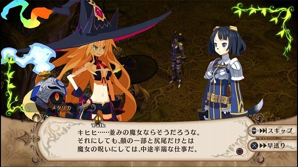 PS4 PSプラス フリープレイタイトル 魔女と百騎兵 Revival メタリカ