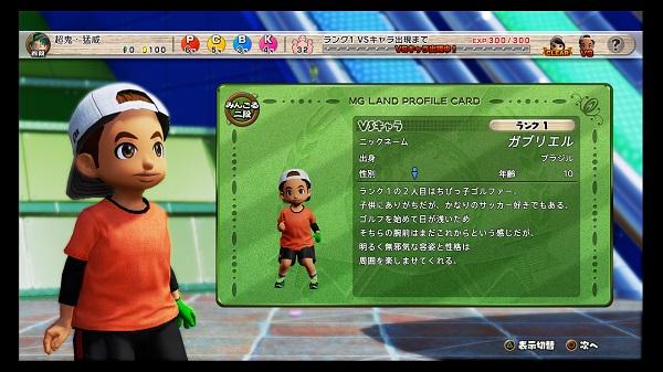 PS4 New みんなのGOLF みんゴル プレイ日記