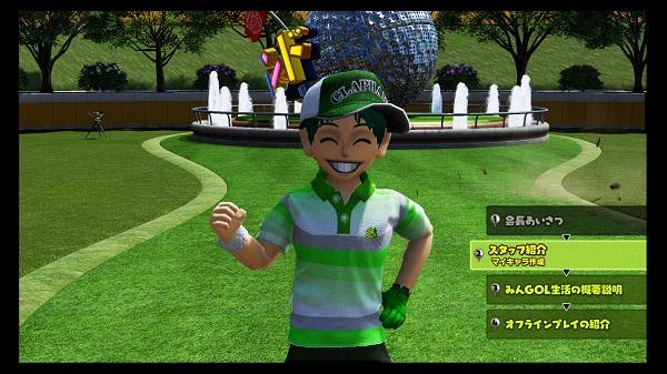 PS4 NEWみんなのゴルフ みんゴル プレイ日記 アバター 超鬼猛威