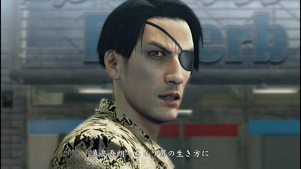 PS4 龍が如く0 誓いの場所 桐生一馬 真島吾郎