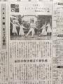 ナノックス新聞