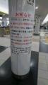 20170614京セラドーム