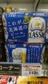 20170720クラシックビール