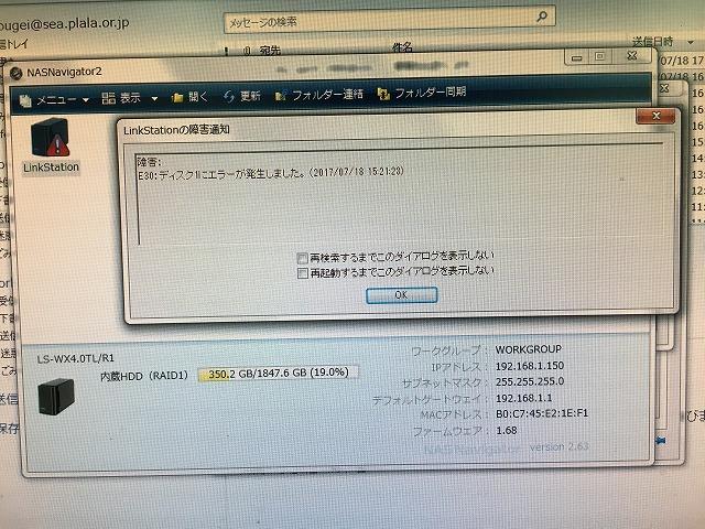 IMG_3895.jpg