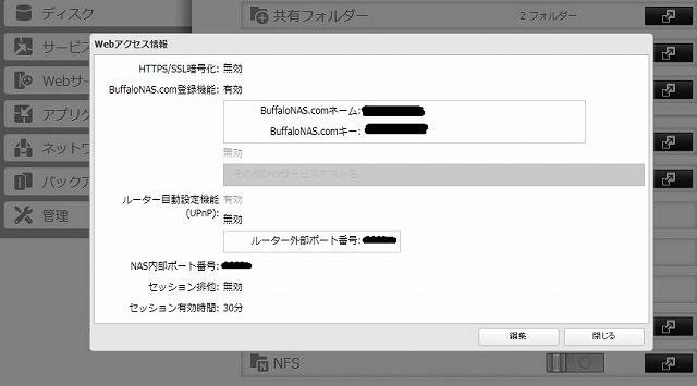Webaccess02.jpg