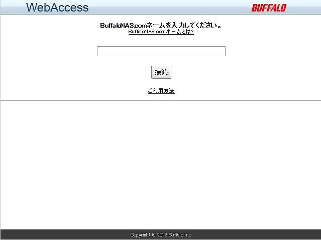 Webaccess03.jpg