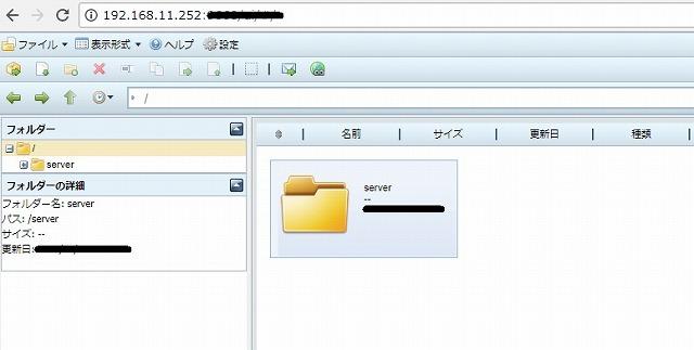 Webaccess04.jpg
