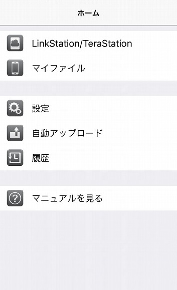Webaccess05.jpg