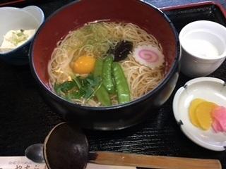 yamabuki2.jpg