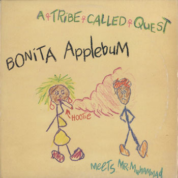 HH_A TRIBE CALLED QUEST_BONITA APPLEBUM_201706