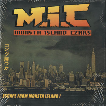 HH_MONSTA ISLAND CZARS_ESCAPE FROM MONSTA ISLAND_201709
