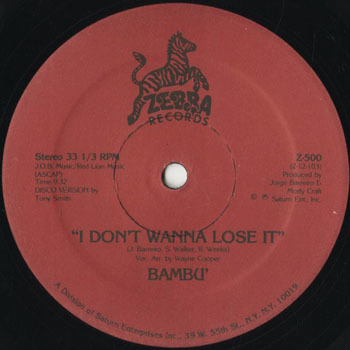 DG_BAMBU_I DONT WANNA LOSE IT_201710