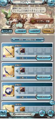 麒麟剣と麒麟弦