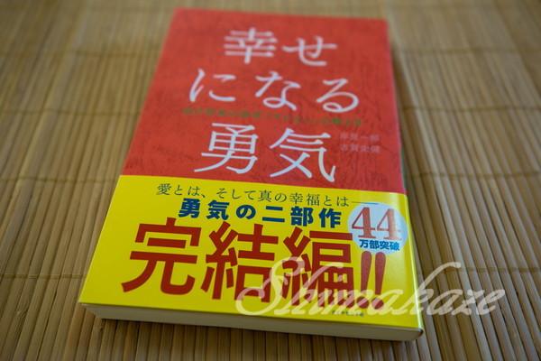 プーケット生活 プーケットツアー プーケット日本人ブログ プーケット生活費