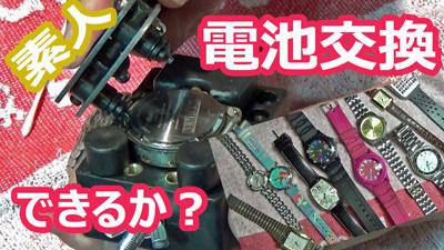 tokei3344.jpg