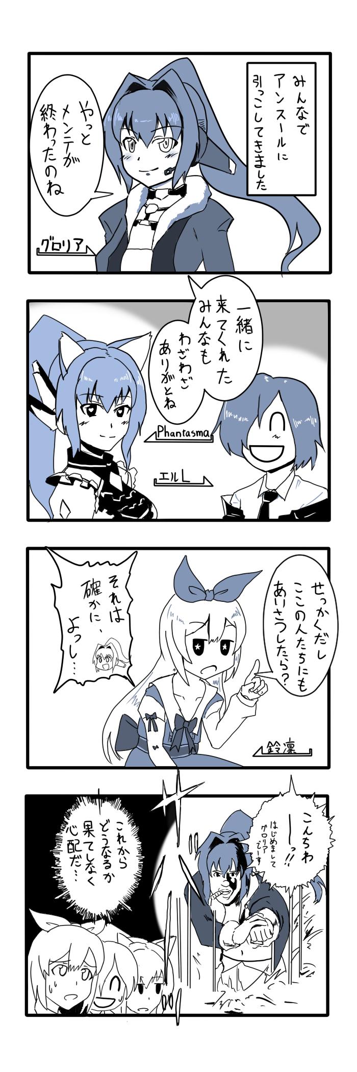 ぽんこつ001