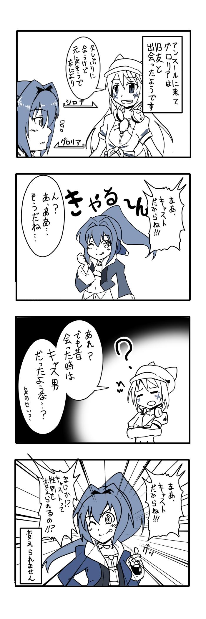 ぽんこつ002