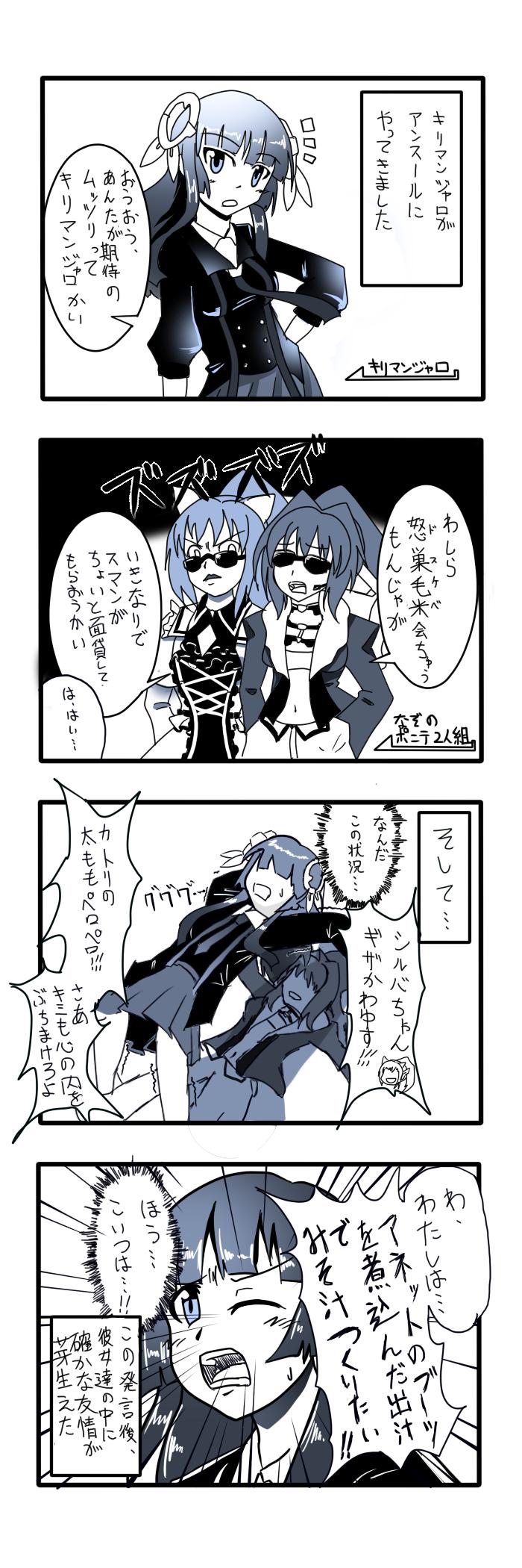 ぽんこつ004